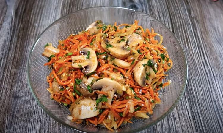Грибы по-корейски: маринуем шампиньоны как морковь